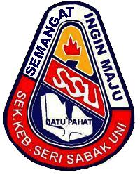 Al-Munir Logo